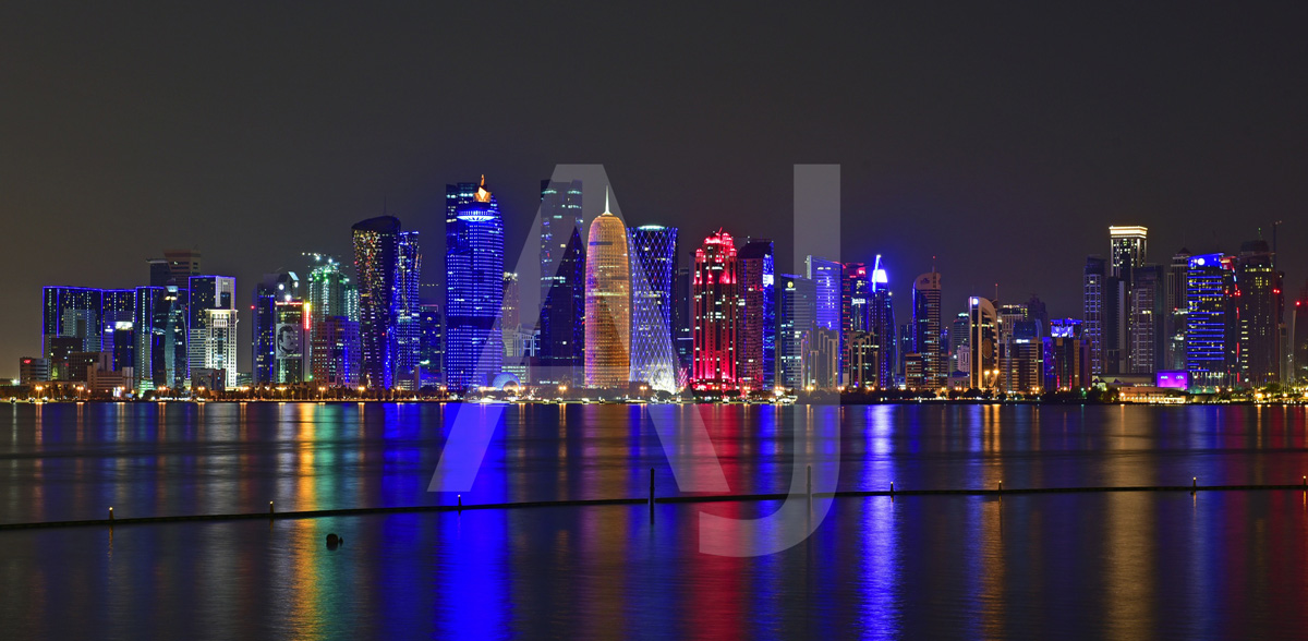<i>West Bay, Doha (Qatar)<i>