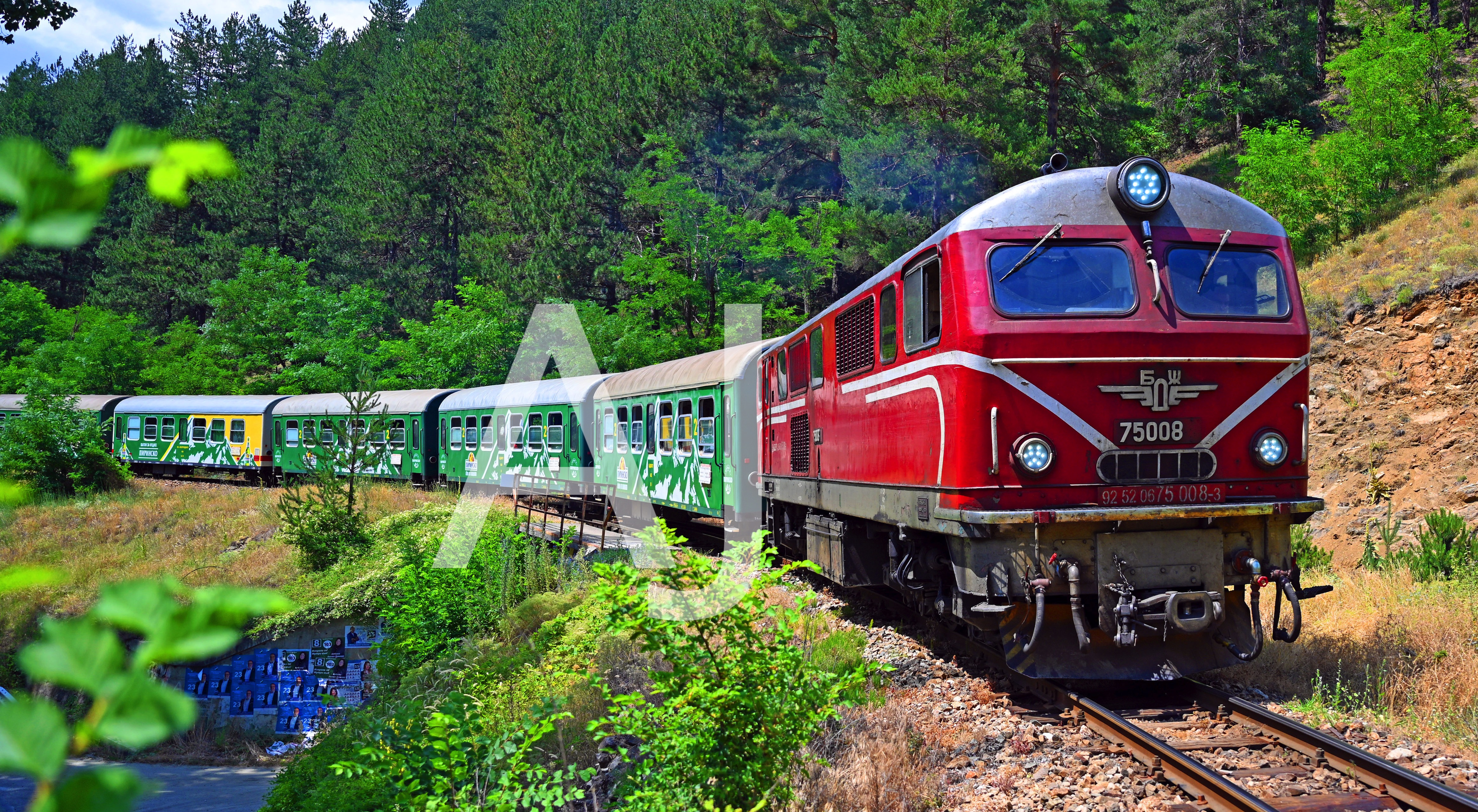 <i>Rhodopes Narrow Gauge Railway, General Kowatschew (Bulgaria)<i>