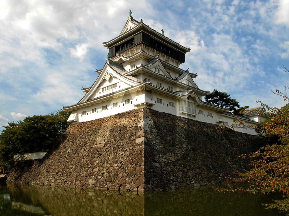 <i>Kokura Castle, Kitakyushu (Japan)<i>